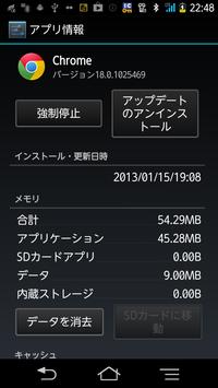 Blog20130430_1_3