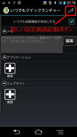 Blog84_1